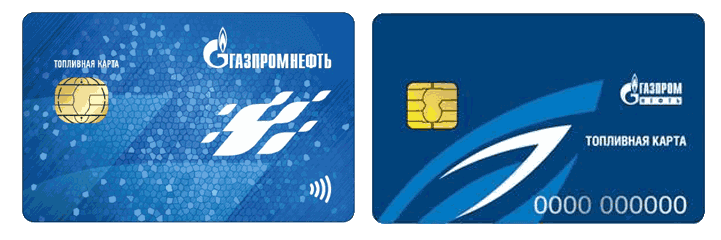Газпромнефть новосибирск официальный сайт топливные карты upperhlen - xrumer - botmaster.ru@jabber.ru mobile