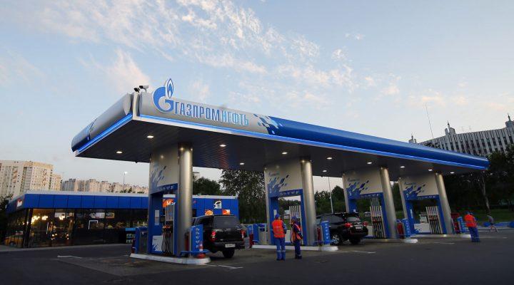 газпромнефть бензин